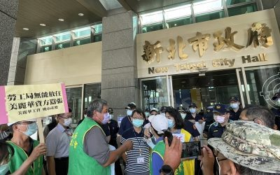 勞工局對美麗華工會陳情資方違法侵害勞工權益之3點回應。(特約記者林有定翻攝).jpg