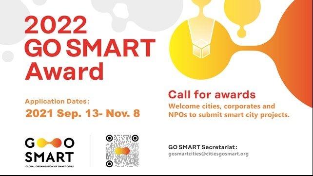 智慧城市星光熠熠 2022 GO SMART Award 徵件開跑! 活動至118止。(特約記者林有定翻攝).jpg
