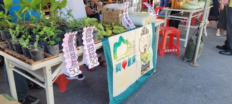 竹北市農會農民節表揚大會。(記者張如慧翻攝).jpg