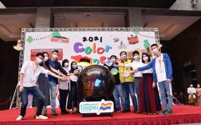 2021 Color Taipei彩虹系列活動起跑 6大特色3大亮點一次看 來臺北看彩虹光雕秀 驚喜價x好禮包 與網紅搭觀巴玩High臺北。(特約記者林有定翻攝).jpg